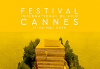 23 films supported by MEDIA screened in Cannes 2016